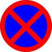 Знак остановка запрещена. Таблица штрафов ГИБДД. ЗнаемЗакон.ру